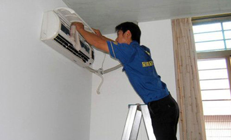 Air-conditioner Maintenance